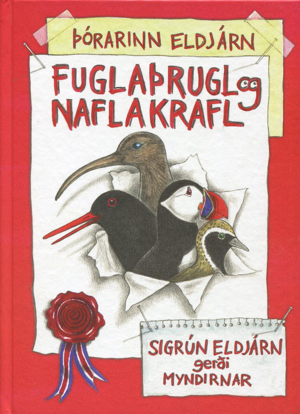 Fuglaþrugl og naflakrafl (2014) kápumynd