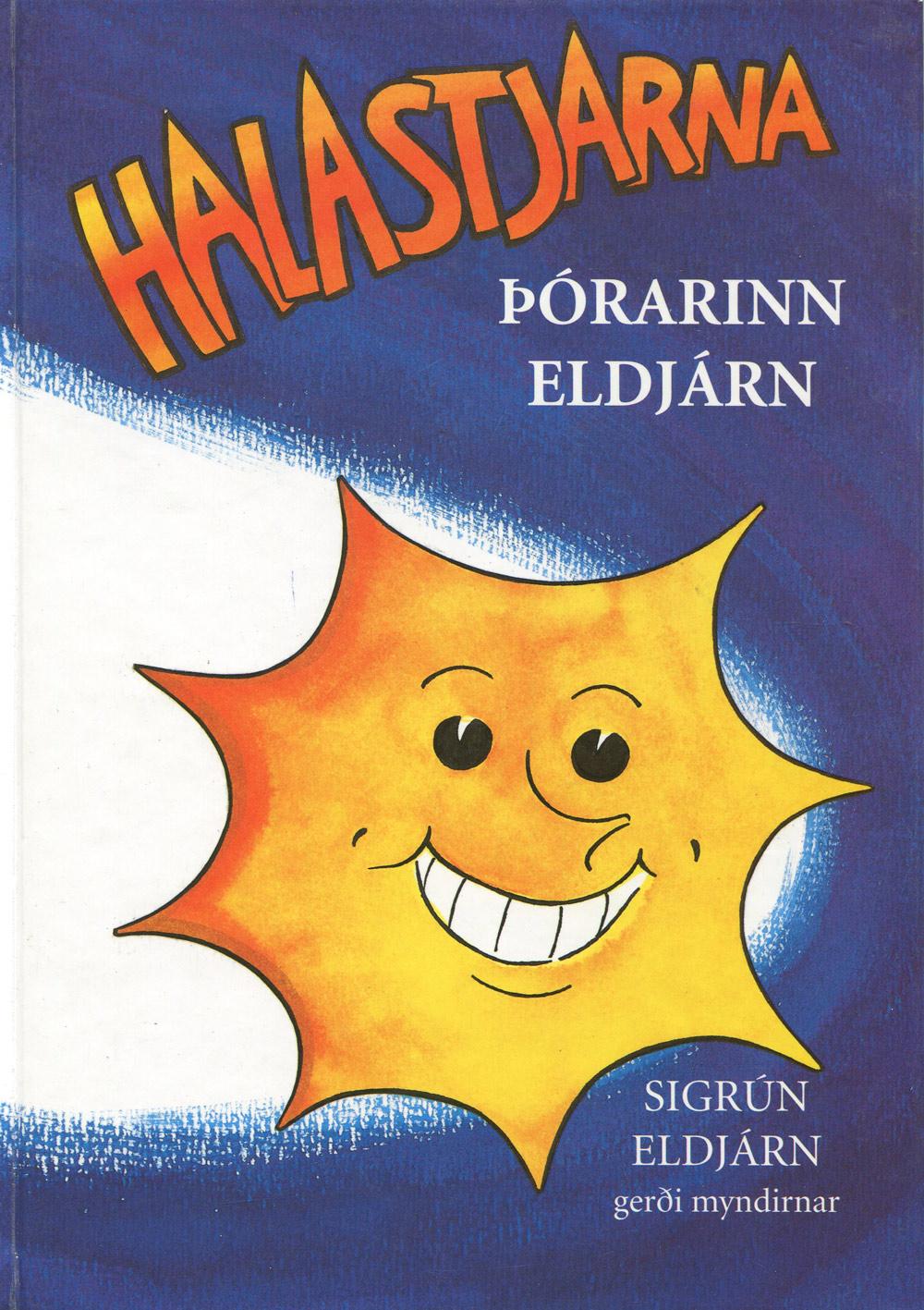 Halastjarna (1997) kápumynd
